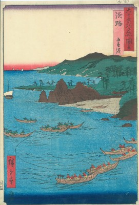 Hiroshige Awaji Province