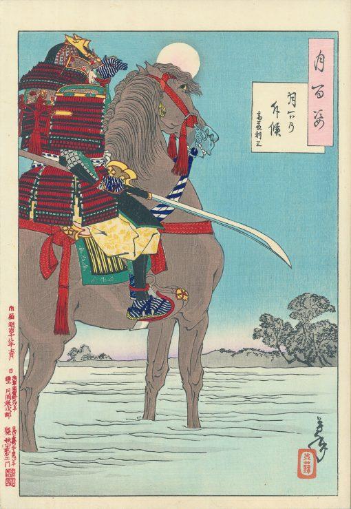 YOSHITOSHI - Moonlight Patrol