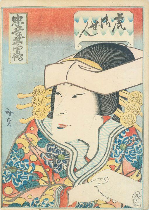 HIROSADA Nakamura Nanshi