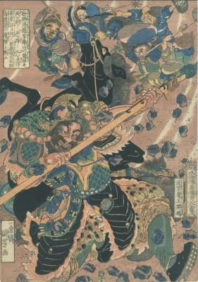 KUNIYOSHI  Hanzui Suikoden