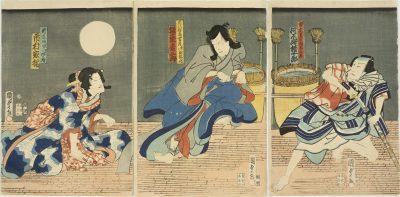 KUNISADA II Kabuki Triptych