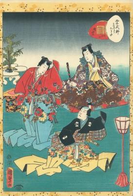 KUNISADA II Yokobue