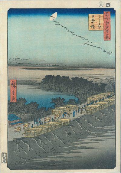 HIROSHIGE Nihon Embankment and Yoshiwara