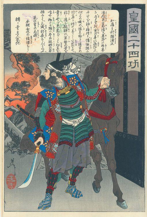 YOSHITOSHI Kato Kiyomasa