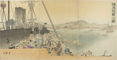 GEKKO Warship Chenyuen