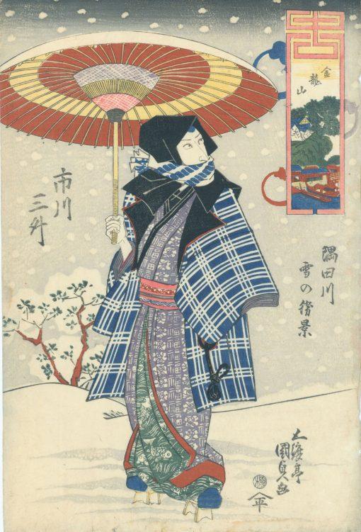 KUNISADA Ichikawa Sancho
