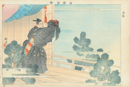 KOGYO Omotebako