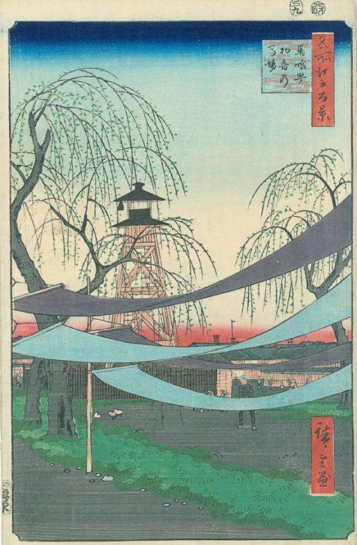 HIROSHIGE Bakura Cho
