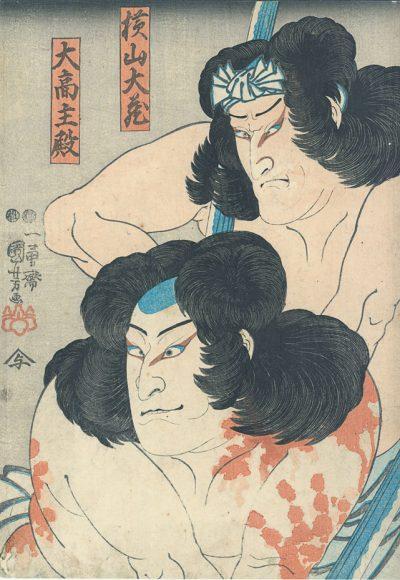 Kabuki Wrestlers