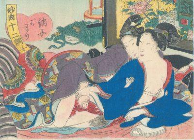 UTAGAWA School Shunga