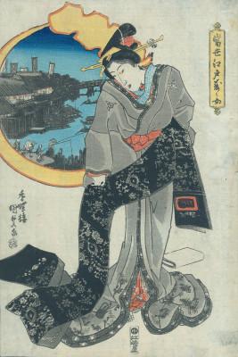 KUNISADA Edo in Toshidama