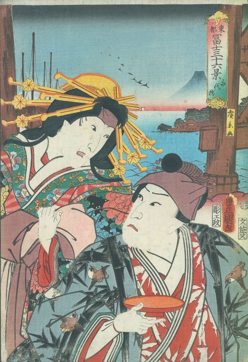 KUNISADA 36 Views of Fuji