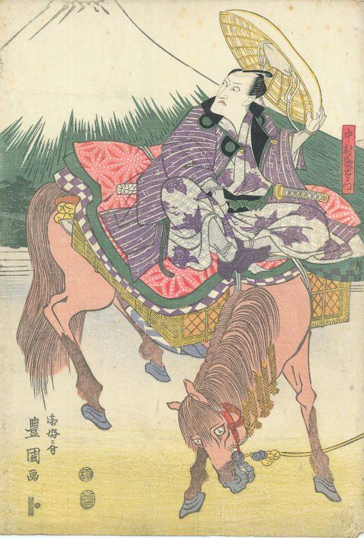 TOYOKUNI I Utaemon
