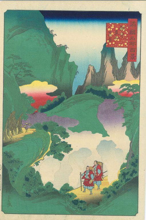 Hiroshige II Etchu Tateyama