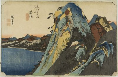 Hiroshige Hakone