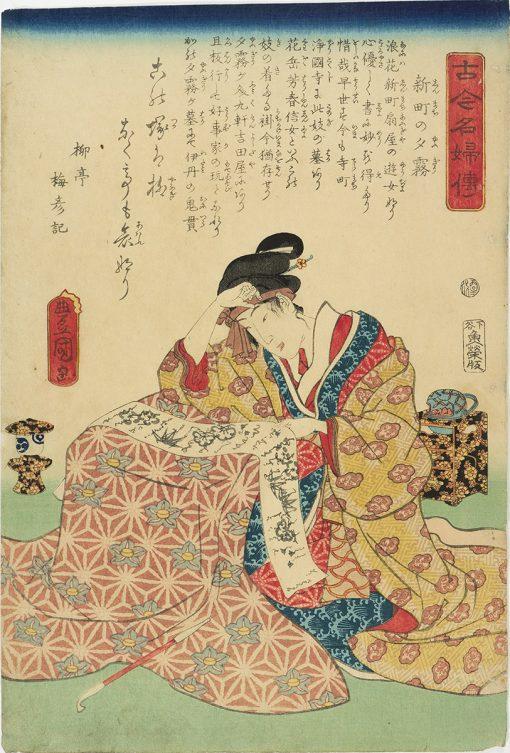 KUNISADA Yugiri