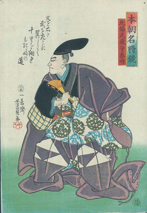 Yoshikazu Musashi