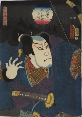 KUNISADA II Arashi Kichisaburo