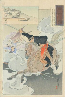 Koto Sino War