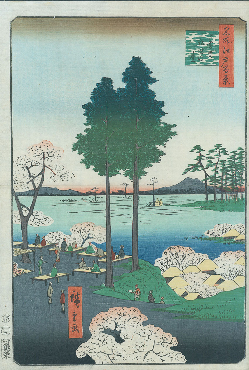 Hiroshige Nippori