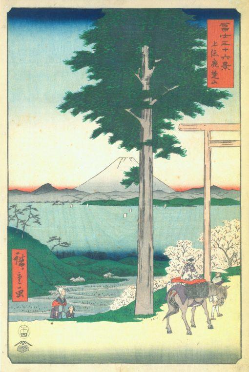 HIROSHIGE - Kazuza