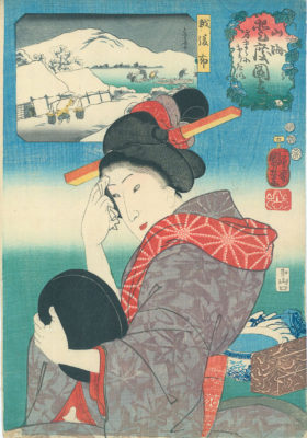 KUNIYOSHI Cloth