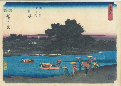 Hiroshige Kawasaki