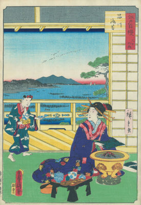 KUNISADA (1786-1865) and HIROSHIGE II SHINAGAWA