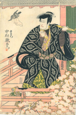TOYOKUNI Goemon