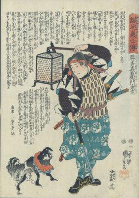 KUNIYOSHI Katsuta Shinemon Taketaka