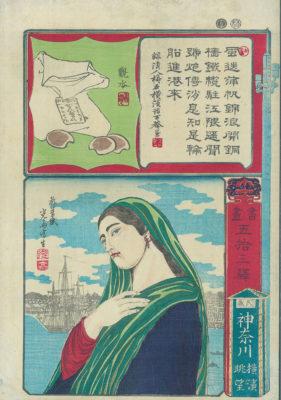 YOSHIMORI Yokohama and Kanagawa