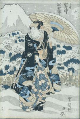 TOYOKUNI II Hanshiro