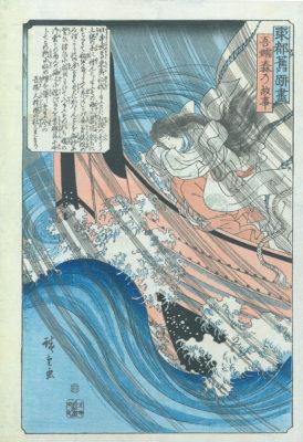 Toto Kyuseki Zukushi