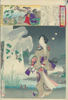 chikanobu-iga-no-tsubone