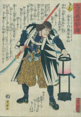 YOSHITORA Hidekazu