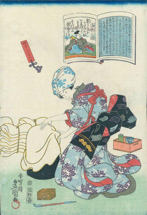 KUNISADA Kiyonara no Motosuke