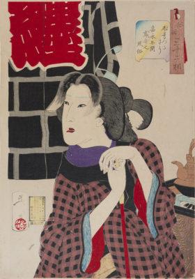 yoshitoshi-expectant