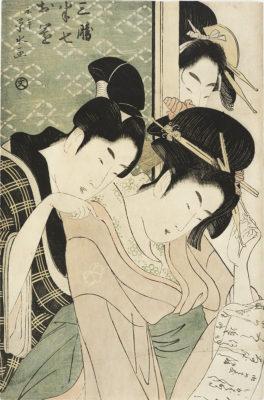eisui - Osono watc hing Hanshichi and Sankatsu