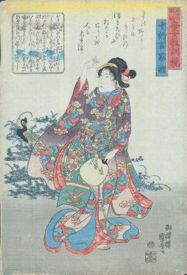KUNIYOSHI Yakamochi