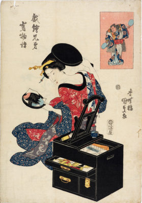 KUNISADA - Playful Matched Pictures
