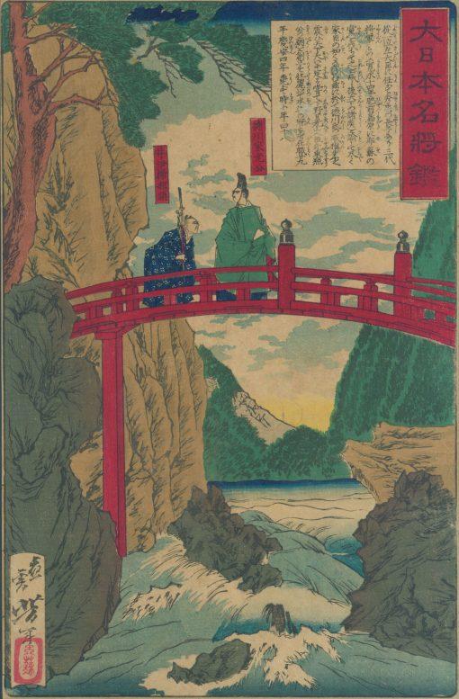 Tokugawa Iemitsu (1603-51) and Ii Naotaka in Nikko on Shinkyo Bridge