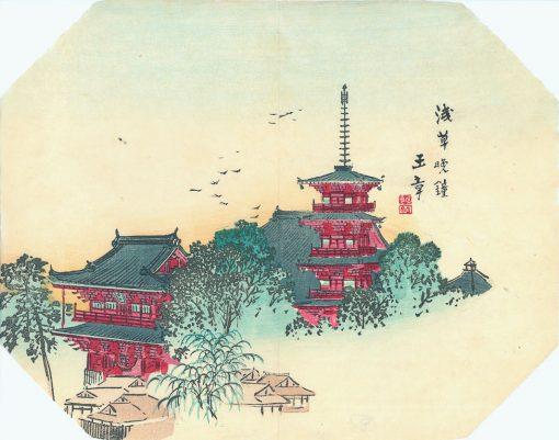 GYOKUSHO - Temple