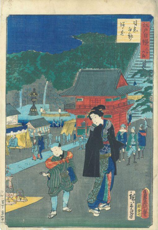 HIROSHIGE II KUNISADA Megoro