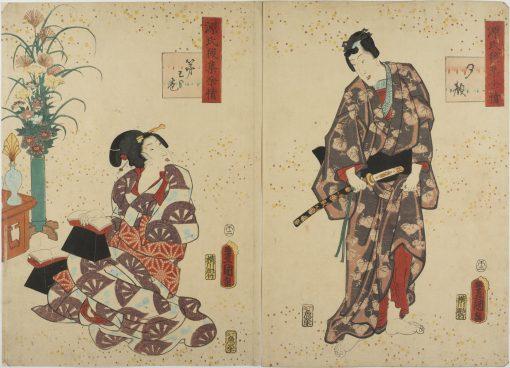 KUNISADA Genji Diptych 5