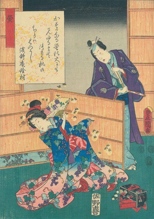 Genji - Hotaru