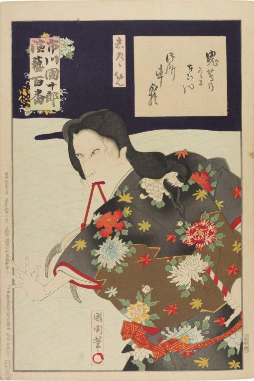 kunichika-shinonomei