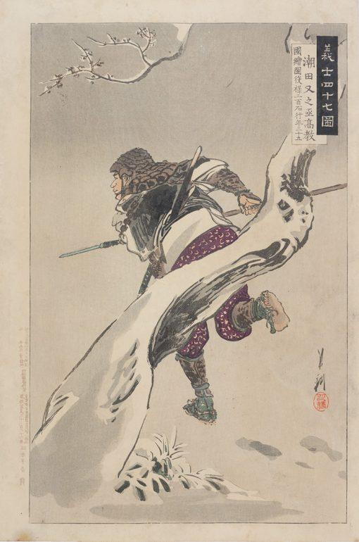 Gekko Shioda Matanojo Takanari