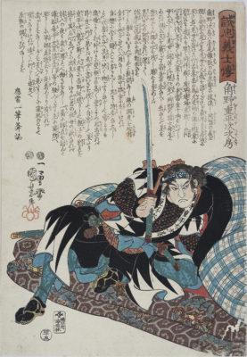 Kuniyoshi-4