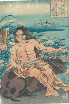 KUNIYOSHI Nowaki