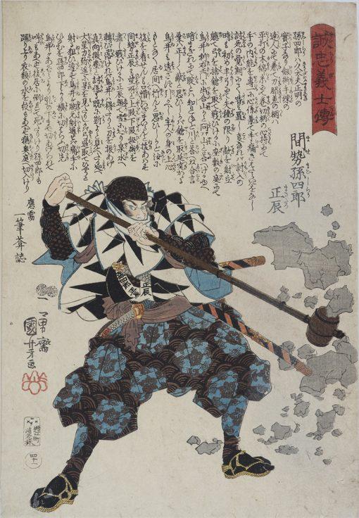 kuniyoshi masatatsu